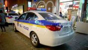 Police Cars South Korea